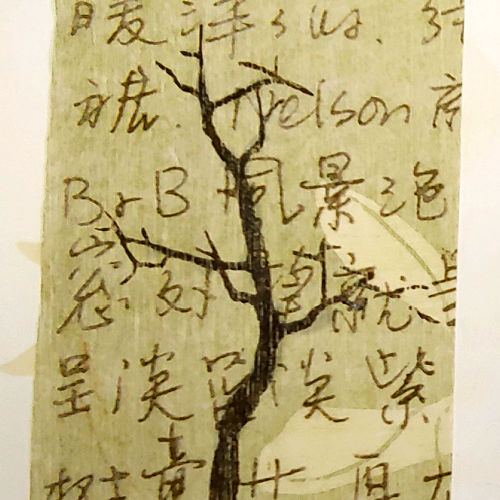 Class Image Woodblock Printing with Multiple Grounds